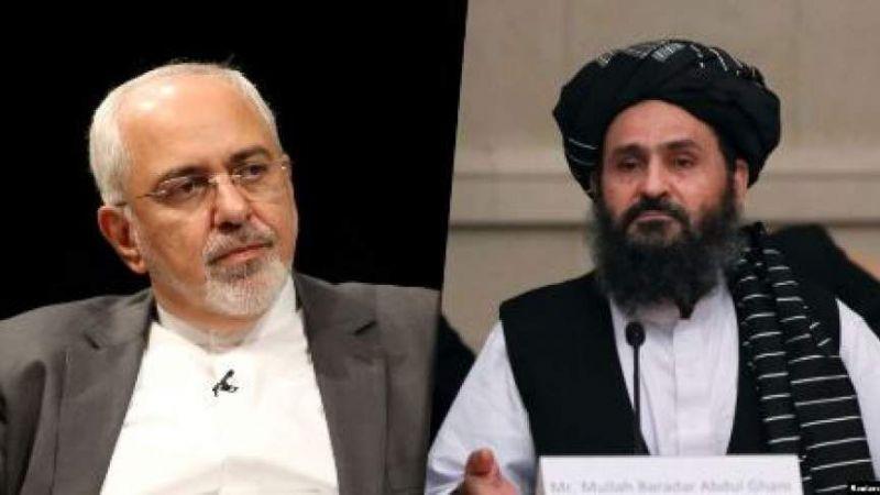 لقاء بين وزير الخارجية الإيراني ووفد من طالبان