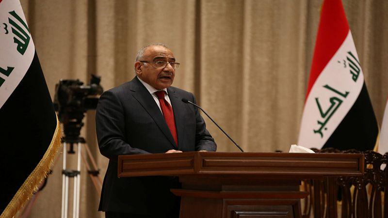 عبد المهدي يعلن عزمه تقديم الإستقالة للبرلمان