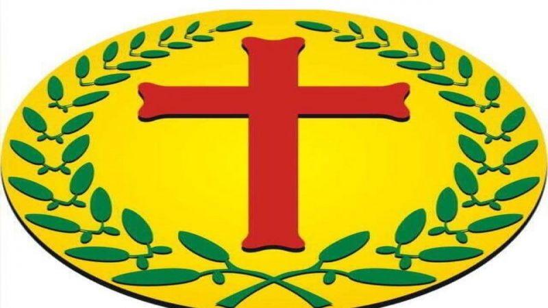 الاتحاد المسيحي اللبناني المشرقي: خلفيات استقالة الحكومة تهدف الى إسقاط الدولة اللبنانية وقرارها الحرّ