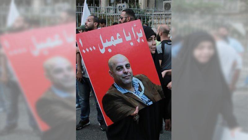 محاكمة جزار الخيام: هل ينجح القضاء بمواجهة الضغوط الأميركية؟
