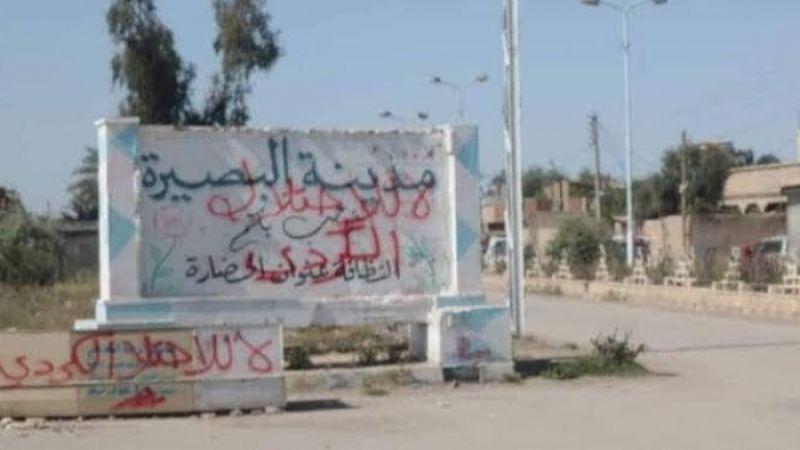 غموض دمشق إيحائي.. والعمليات ضد المحتل الأمريكي تتصاعد
