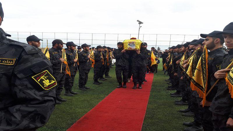 حزب الله يشيع الشهيد المجاهد نزار المسمار في الهرمل