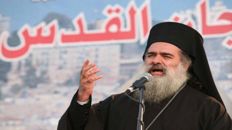 المطران عطا الله حنا: نرفض التطاول على مقام سماحة السيد وعلى حزب الله
