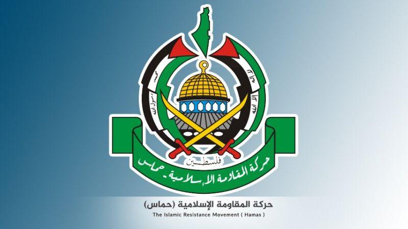 حماس في ذكرى انتفاضة الحجارة: المقاومة المسلحة خيار استراتيجي لحماية القضية الفلسطينية