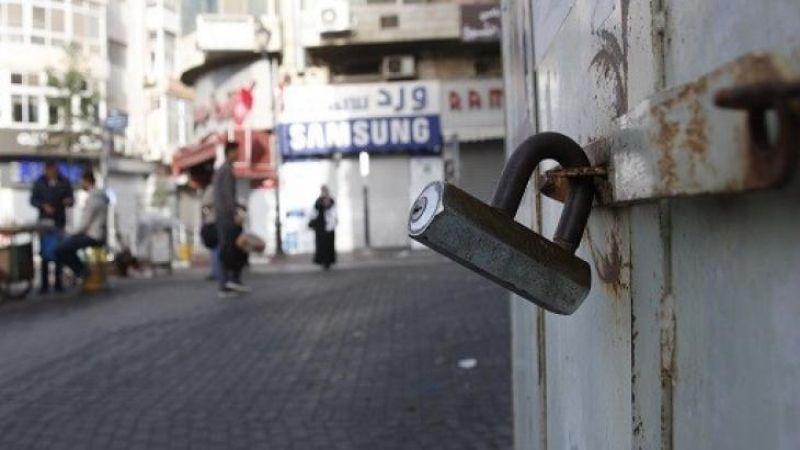 الإضراب يعمّ الخليل في الضفة الغربية احتجاجا على الاستيطان