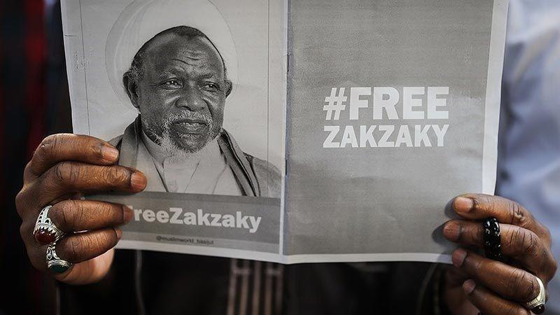 لجنة حقوقية: إمكانية الإفراج عن الشيخ زكزاكي وزوجته ضئيلة وحالتهم الصحية صعبة جدا