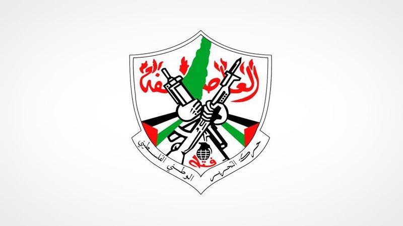 """""""فتح"""": إصدار مرسوم الانتخابات قبل ضمان إجرائها بالقدس تأييد لصفقة العار"""