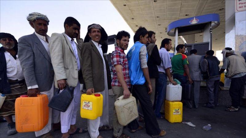 اليمن: قوى العدوان تواصل احتجاز 11 سفينة نفطية