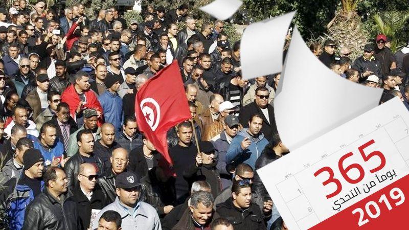 تونس 2019... سنة الاستحقاقات الانتخابية والتحولات السياسية