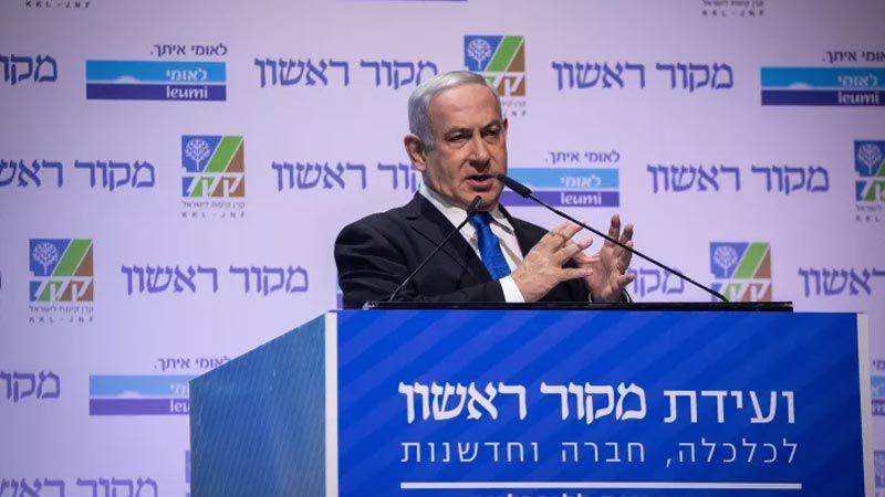 """نتنياهو: نعتزم إبرام """"اتفاقات سلام"""" مع دول عربية جديدة"""