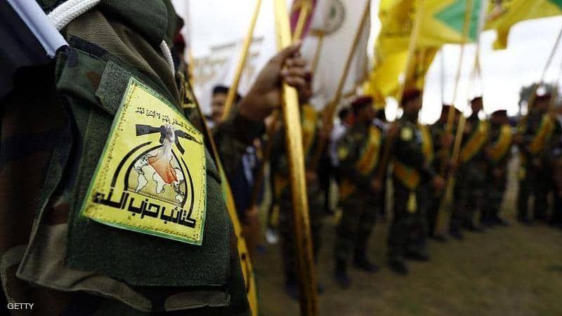 كتائب حزب الله - العراق: الأحداث الأخيرة تشكل نقطة تحول في تاريخ العلاقات مع أميركا