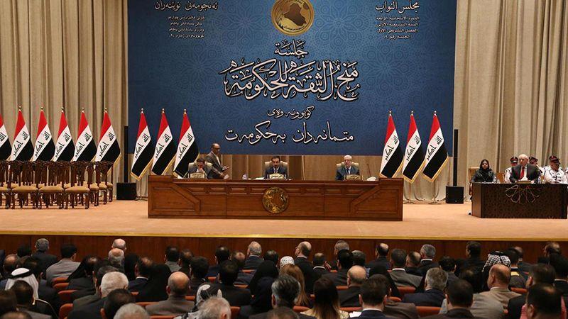 ما هو القرار الذي سيصوت عليه البرلمان العراقي ؟