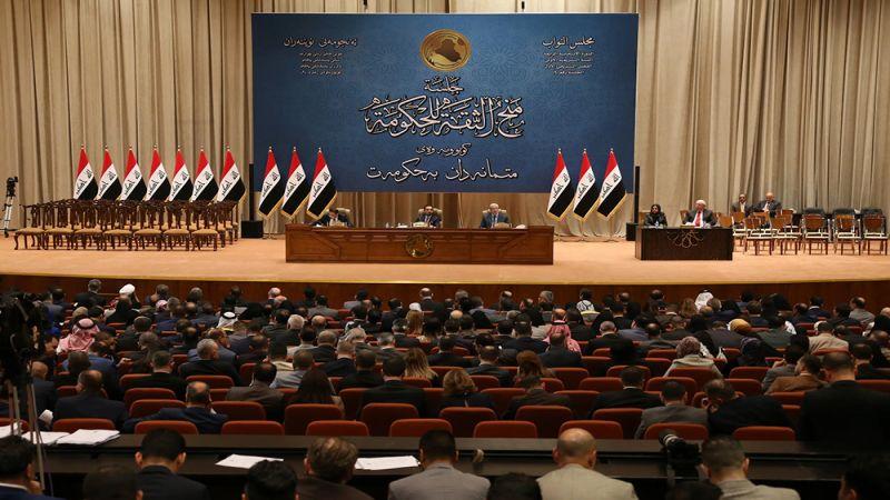 """البرلمان العراقي يقرر """"إنهاء وجود"""" القوات الأجنبية في العراق"""