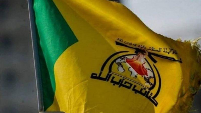 كتائب حزب الله في العراق: اليوم سيتضح البرلماني الوطني ومن ينضم الى الخونة