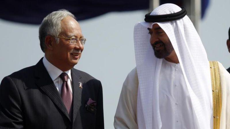 مكالمتان مسجّلتان بين ابن زايد وعبد الرزاق بقضية فساد تهزّ ماليزيا