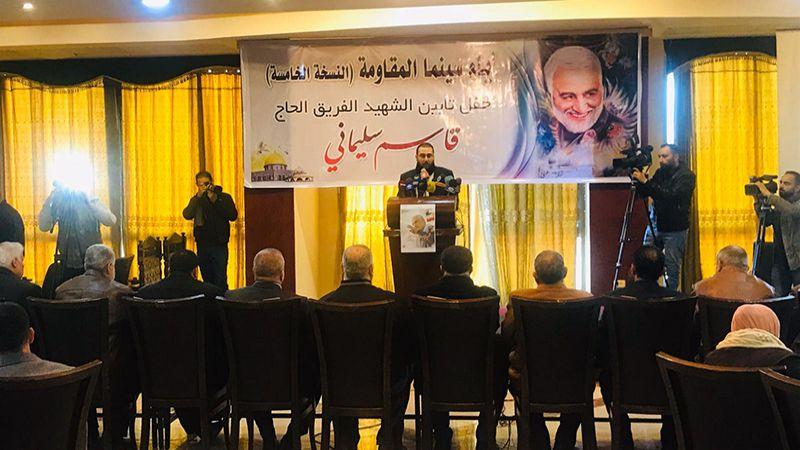 حفل تأبيني للشهيد سليماني في غزة