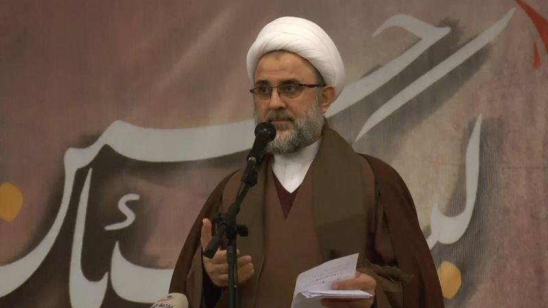 الشيخ قاووق: إيران هشّمت الهيبة الأميركية