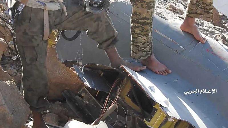 بالفيديو: حطام طائرة CH-4 التي أسقطها اليمنيون في الجوف