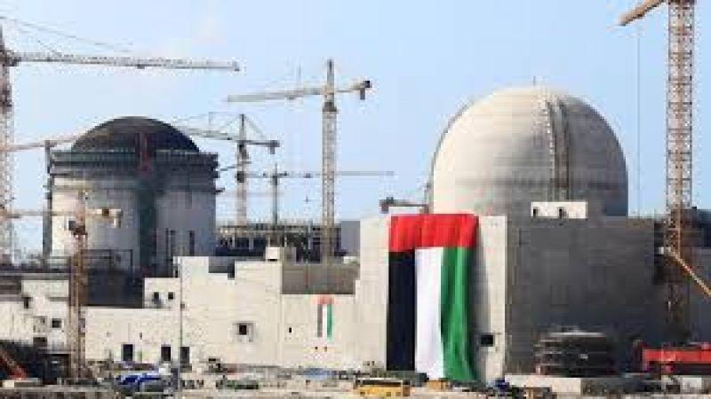 عيوب في مفاعلات الإمارات النووية تُنذر بكارثة حقيقية