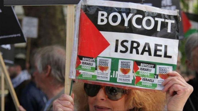 """حركة مقاطعة """"إسرائيل"""" تندّد بمشاركة الاحتلال بـ""""إكسبو دبي 2020"""""""