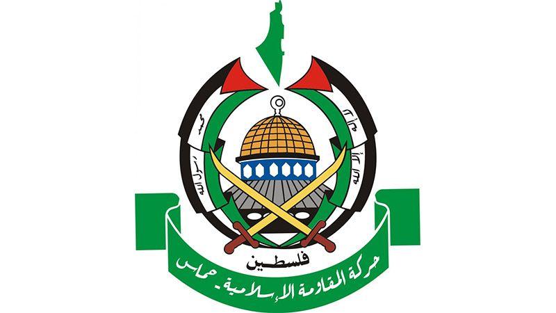 """""""حماس"""" تدعو الرؤساء القادمين الى الأراضي المحتلة لنصرة الشعب الفلسطيني"""