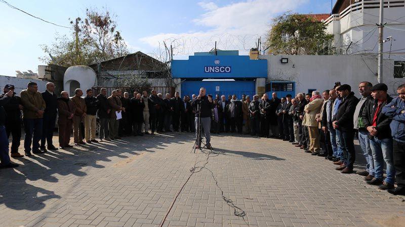 تظاهرة في غزة للتذكير بالمحرقة الإسرائيلية ضدّ الفلسطينيين