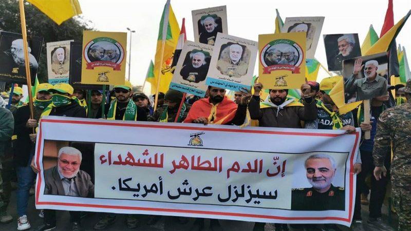 ثورة العشرين الثانية في العراق