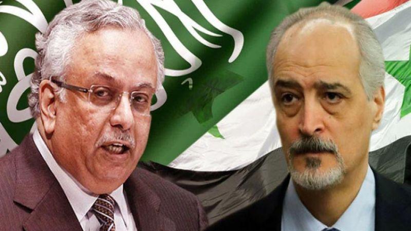 ماذا يعني لقاء بشار الجعفري والمندوب السعودي في الأمم المتحدة؟
