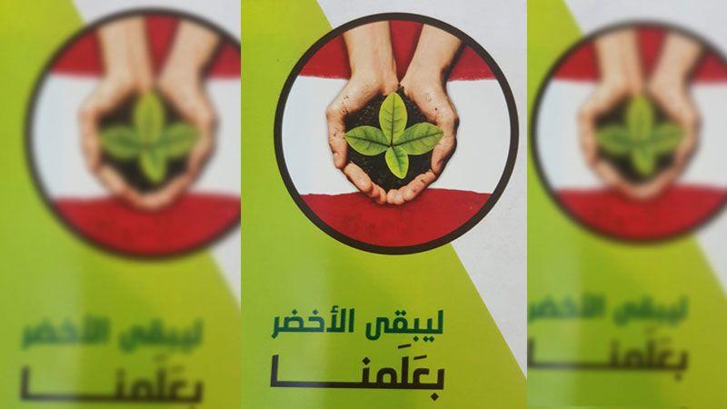 """مُبادرة بيئية لـ""""جهاد البناء"""": 400 ألف شجرة ستُزرع في لبنان"""