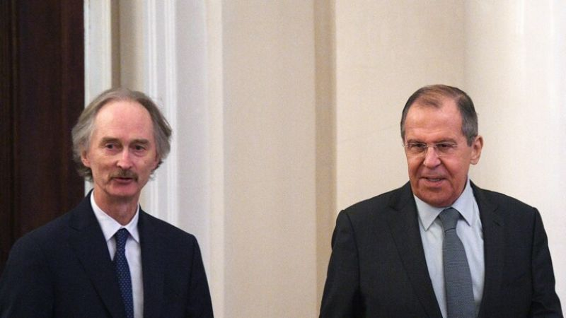 لقاء لافروف وبيدرسون في موسكو .. تأكيدٌ روسي على إنهاء الإرهاب في إدلب