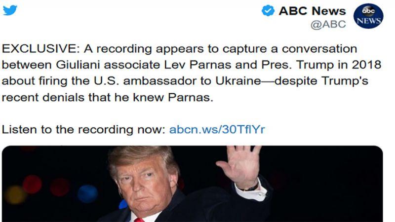 عن استبداد ترامب .. هكذا يأمر بالتخلص من سفيرة أمريكية!