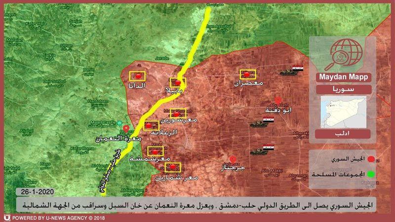 الجيش السوري يتقدم .. مئاتُ الأمتار تفصله عن معرة النعمان
