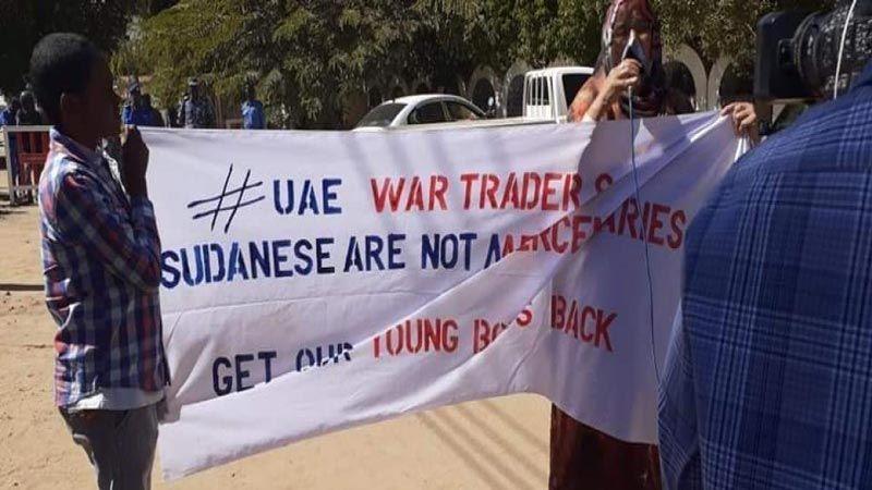 سودانيون يرفضون الاستغلال الإماراتي لأبنائهم كمرتزقة في اليمن وليبيا
