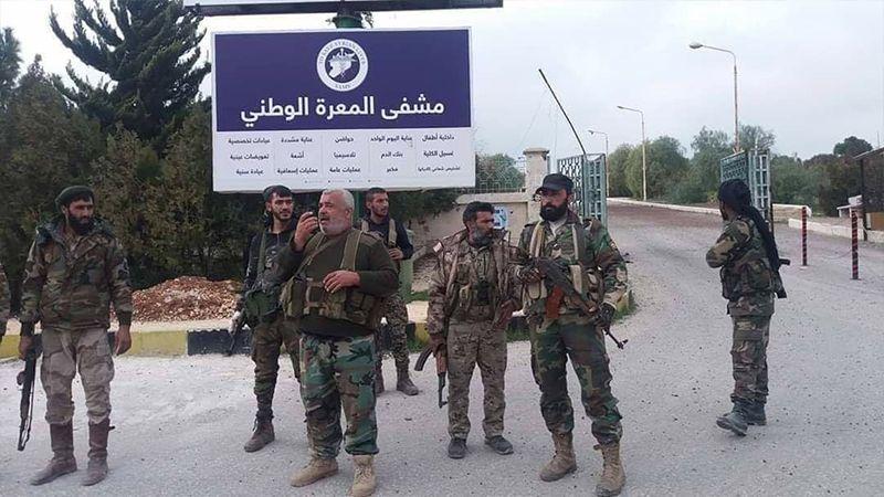 بالصور: مدينة معرة النعمان بريف إدلب الجنوبي في قبضة الجيش السوري