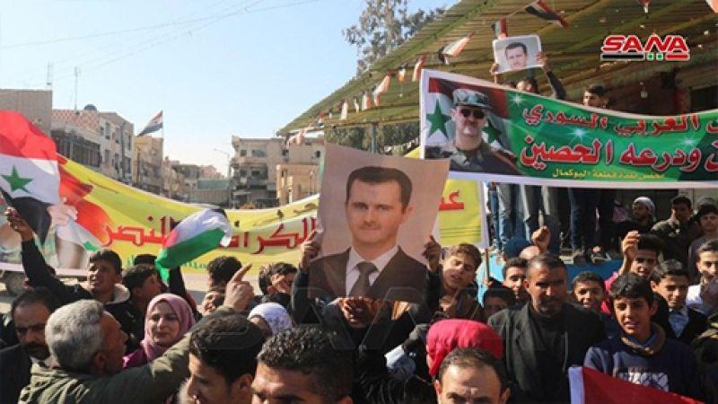 احتفال جماهيري في البوكمال ابتهاجًا بانتصارات الجيش السوري