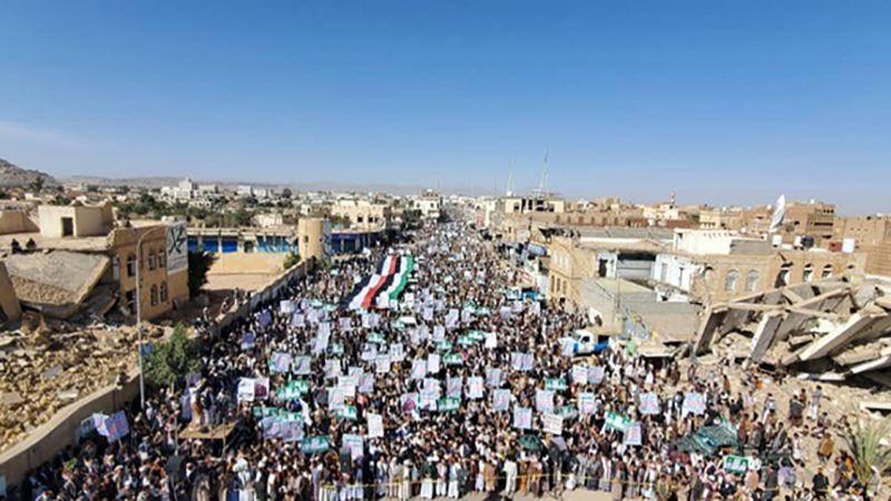 اليمنيون يدعمون فلسطين: لا لصفقة القرن