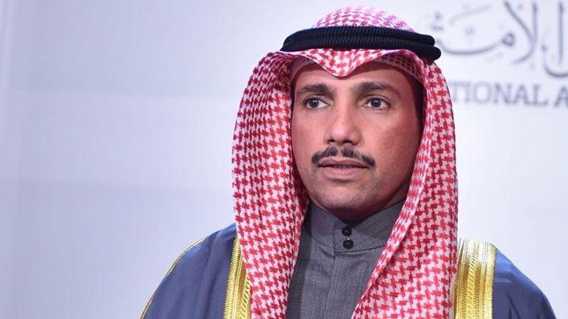 رئيس مجلس الأمة الكويتي: لا تسوية دون دولة فلسطينية حرة وكاملة السيادة