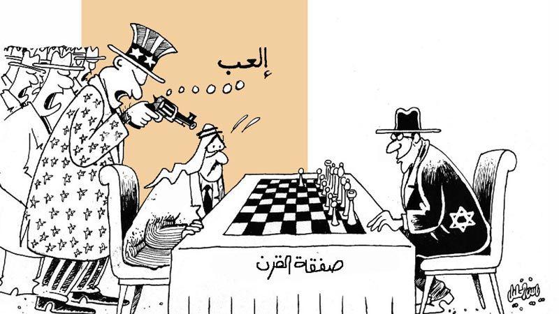 كاريكاتور لياسين الخليل