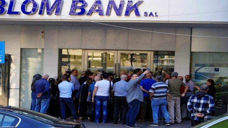 مصطلحات الأزمة الاقتصادية.. هل تعرفون ماذا تعني؟