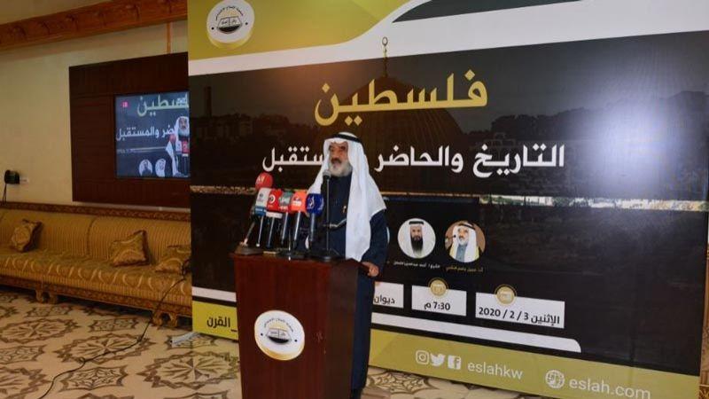 علماء وأكاديميون كويتيون: لا تنازل ولا تطبيع مع الاحتلال