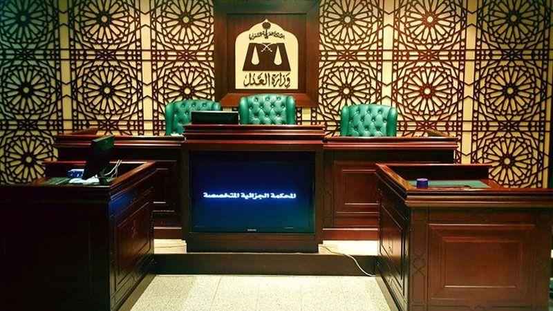 المحكمة الجزائية.. أداة السعودية لتكميم الأفواه المُعارضة