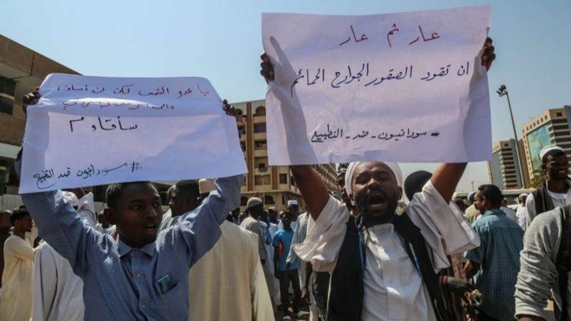 """""""إِرحل إِرحل يا برهان"""" .. السودان ترفض التطبيع"""