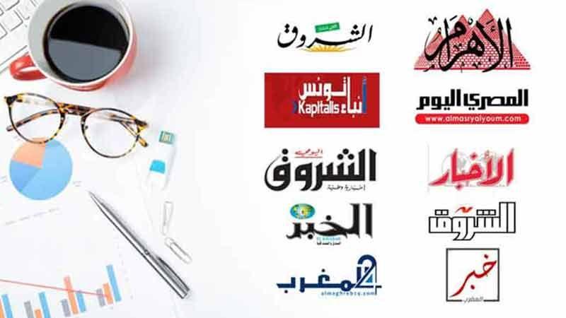 أبرز اهتمامات صحف مصر والمغرب العربي ليوم الجمعة 07-02-2020