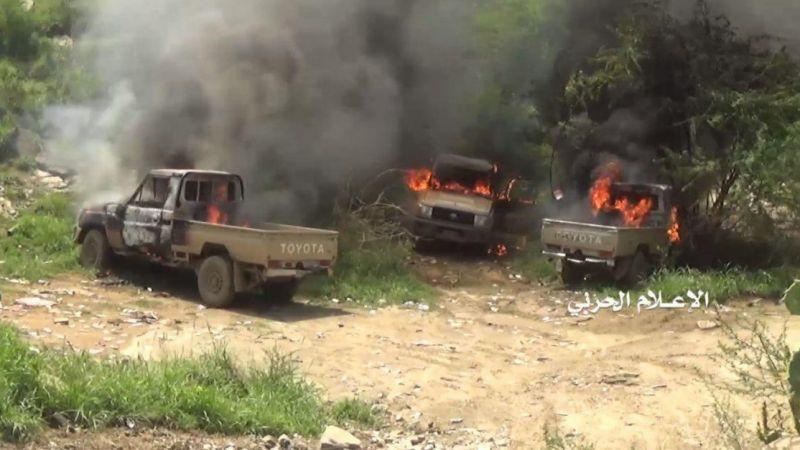 اليمن: إحراق وإعطاب ثلاث آليات لمرتزقة العدوان بجيزان