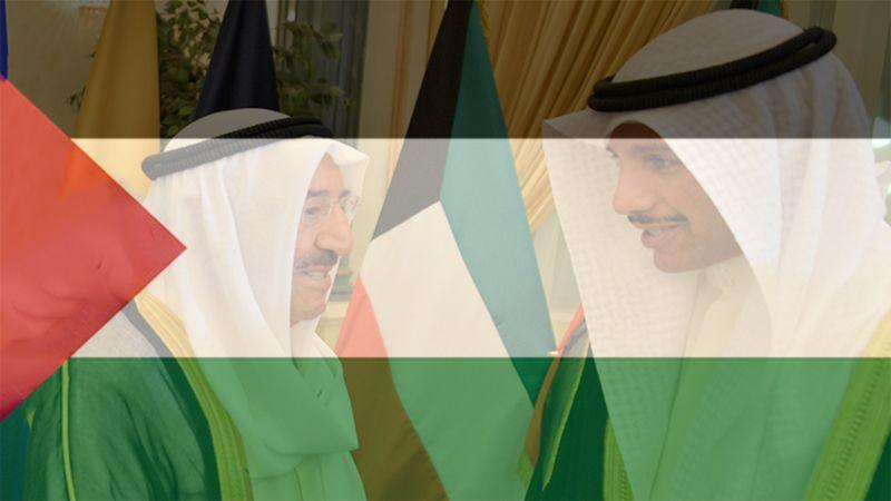 """معاهدة عدم محاربة """"اسرائيل"""".. الكويت خارج المشهد"""
