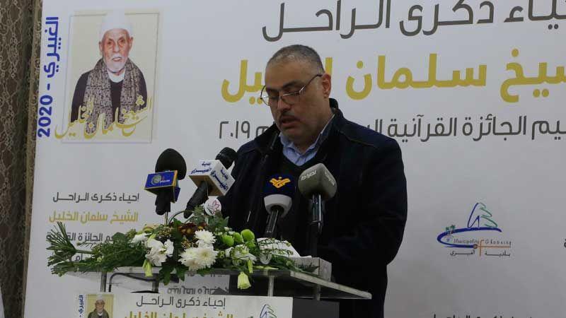 الذكرى السنوية الرابعة للشيخ سلمان خليل برعاية بلدية الغبيري وجمعية القرآن الكريم