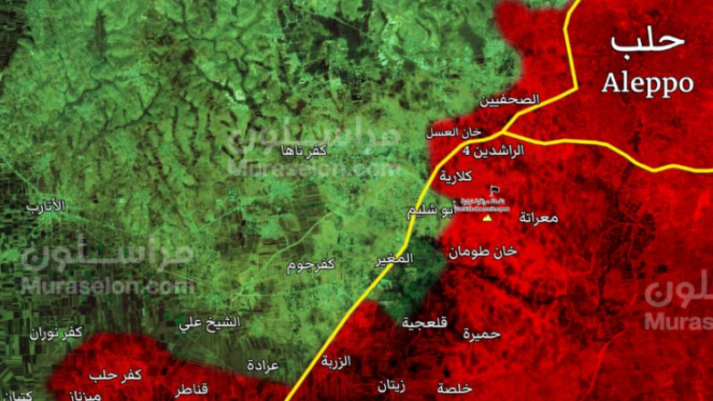 الجيش السوري يسيطر على خان العسل الإستراتيجية غرب حلب