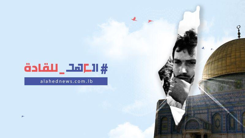 عماد مغنية: كل القضايا شتات إلا فلسطين