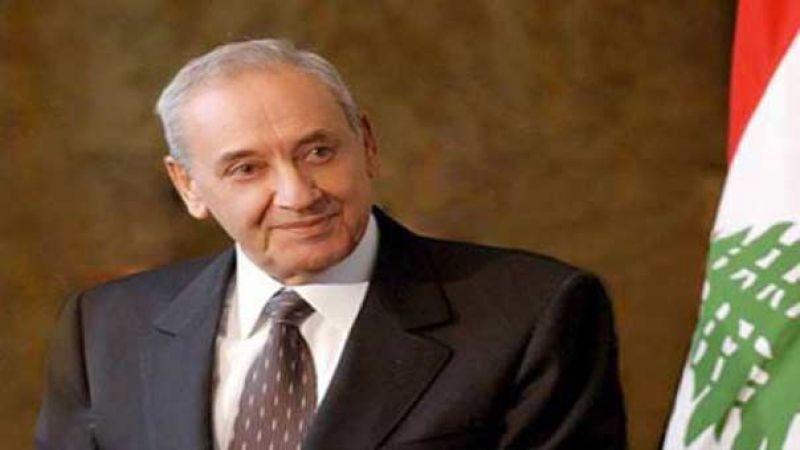 نائب رئيس الإتحاد الأوروبي للرئيس بري: مستعدون لمساعدة لبنان للخروج من أزمته