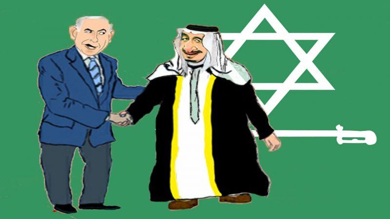 """السعودية في أحضان """"اسرائيل"""""""